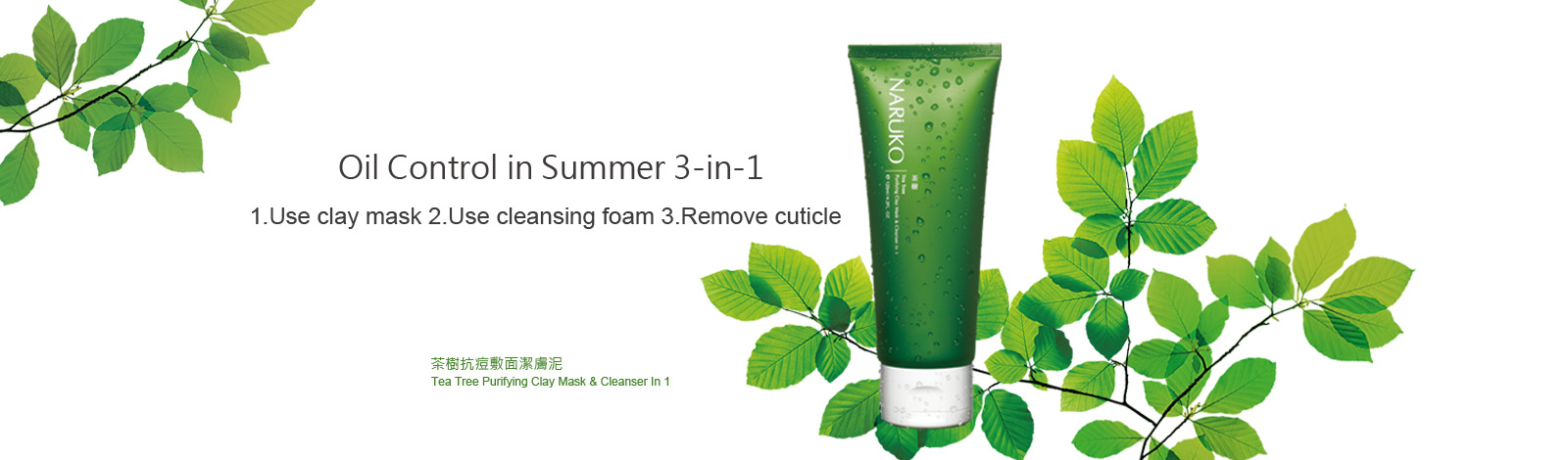 [cml_media_alt id='6965']tee-tree-purifying-clay-mask-cleanser-in-1-01[/cml_media_alt]