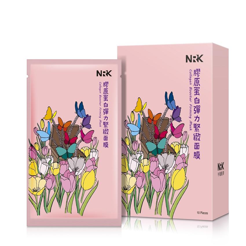 lazada-nrk-collagen-mask