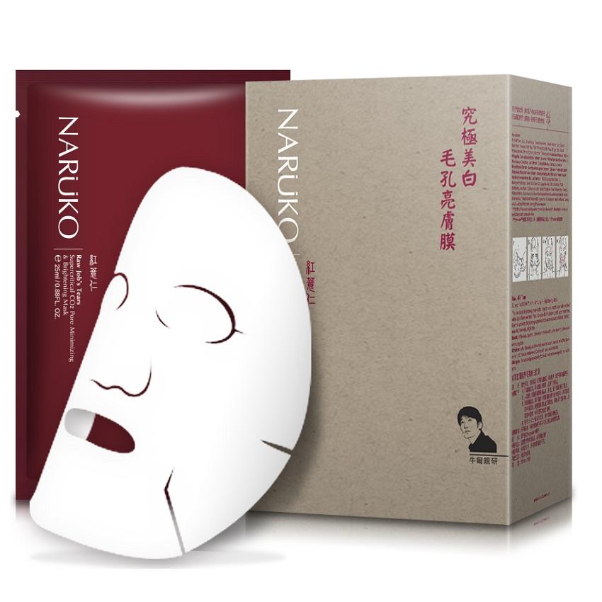 lazada-rjt-mask