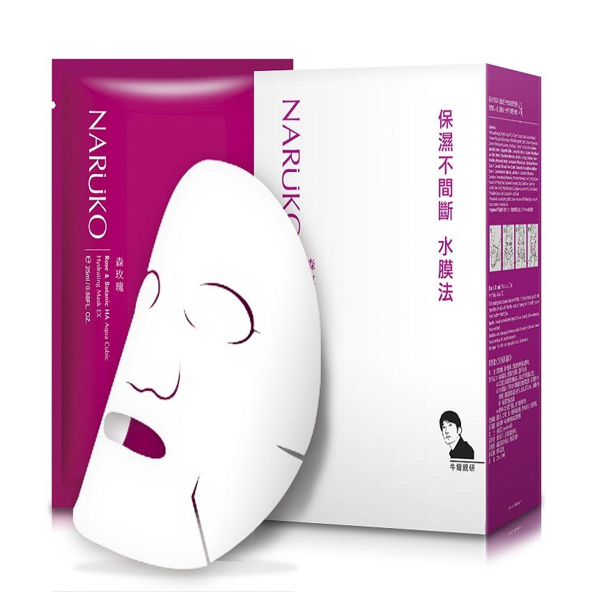 lazada-rose-mask