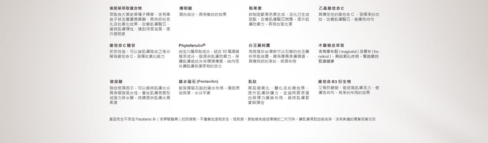 [cml_media_alt id='2190']taiwan-m-toner-150-ml-page-3[/cml_media_alt]