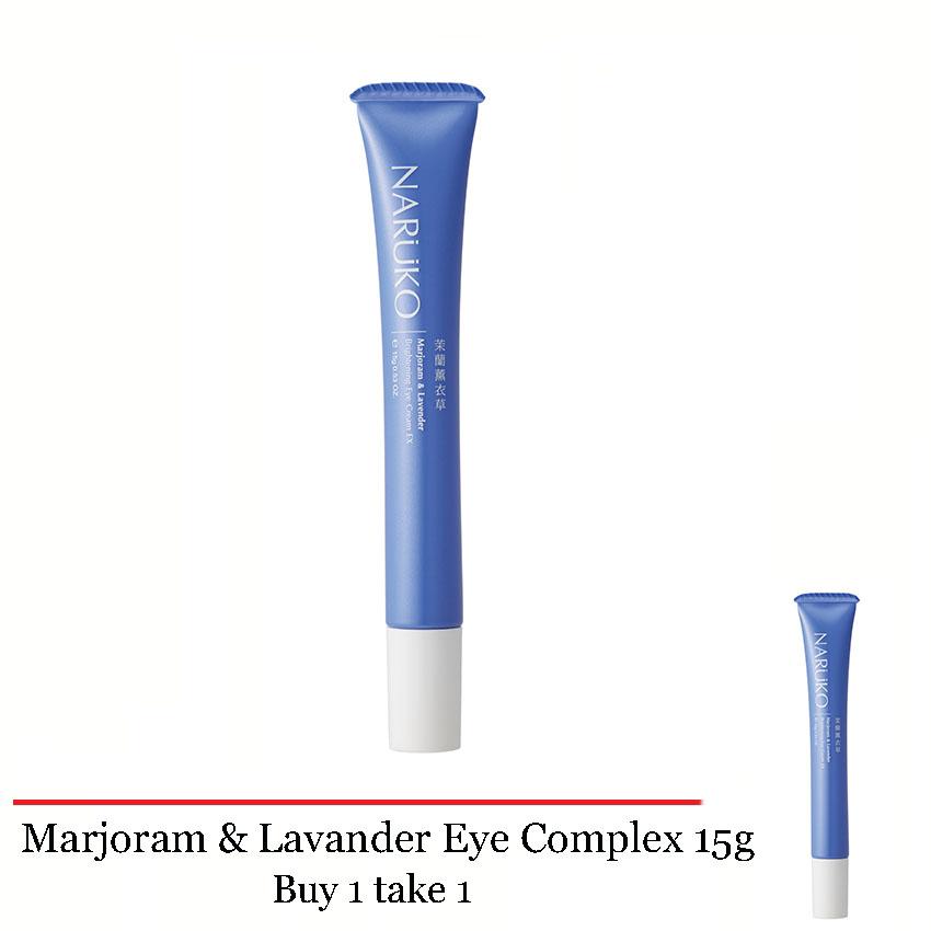 lavander-eye-cream-15g-b1t1-lazada
