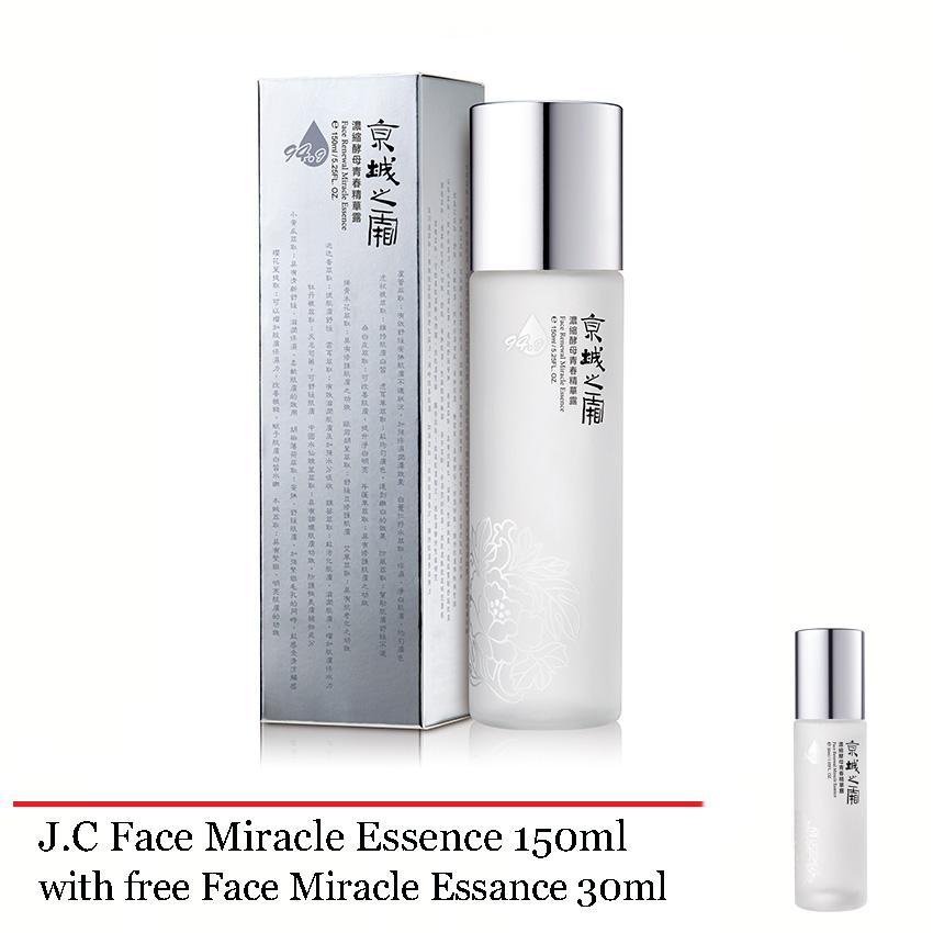 miracle-essence-lazada