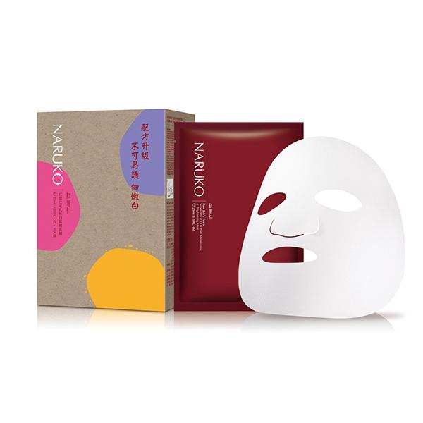 naruko-mask