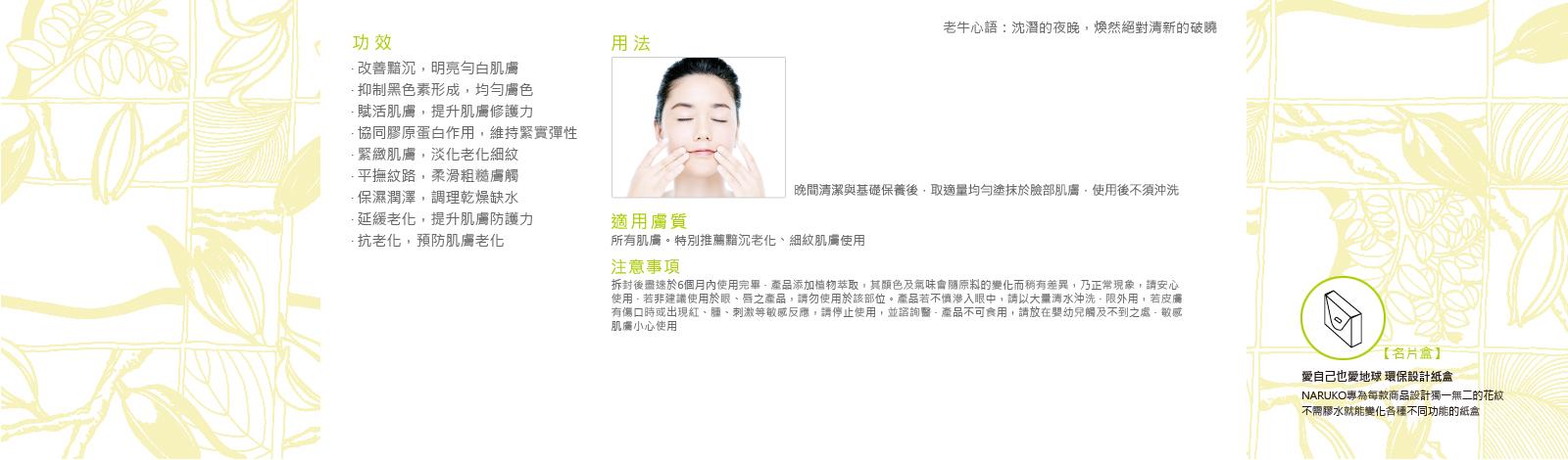 [cml_media_alt id='2215']taiwan-magnolia-n-gelly-80g-page-4[/cml_media_alt]