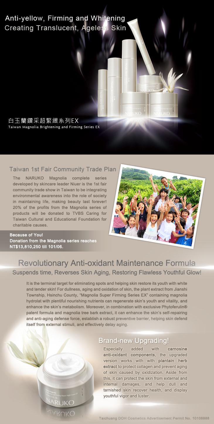 [cml_media_alt id='3337']taiwan-magnolia-ex-series-main-page[/cml_media_alt]