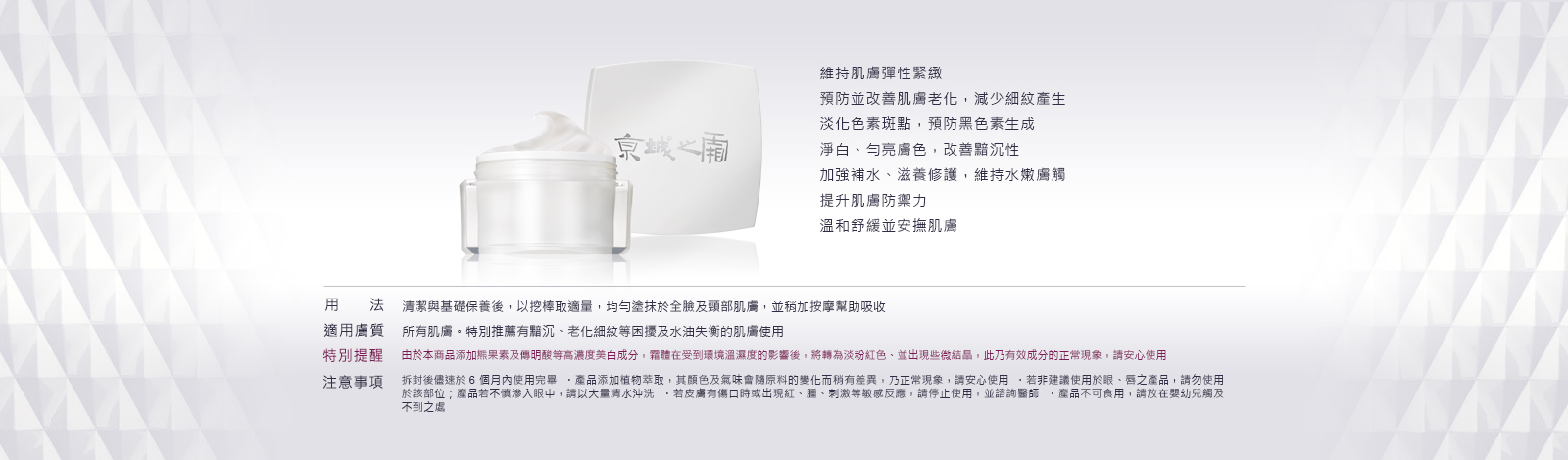 [cml_media_alt id='3807']illuminating-gel-cream-48g-01[/cml_media_alt]