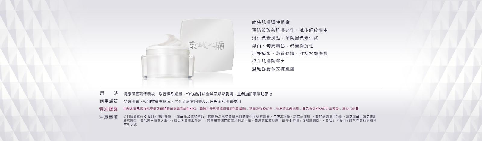 [cml_media_alt id='3809']illuminating-gel-cream-48g-03[/cml_media_alt]