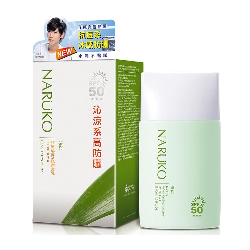refresh-cooling-sunscreen-spf50-50ml-lazada