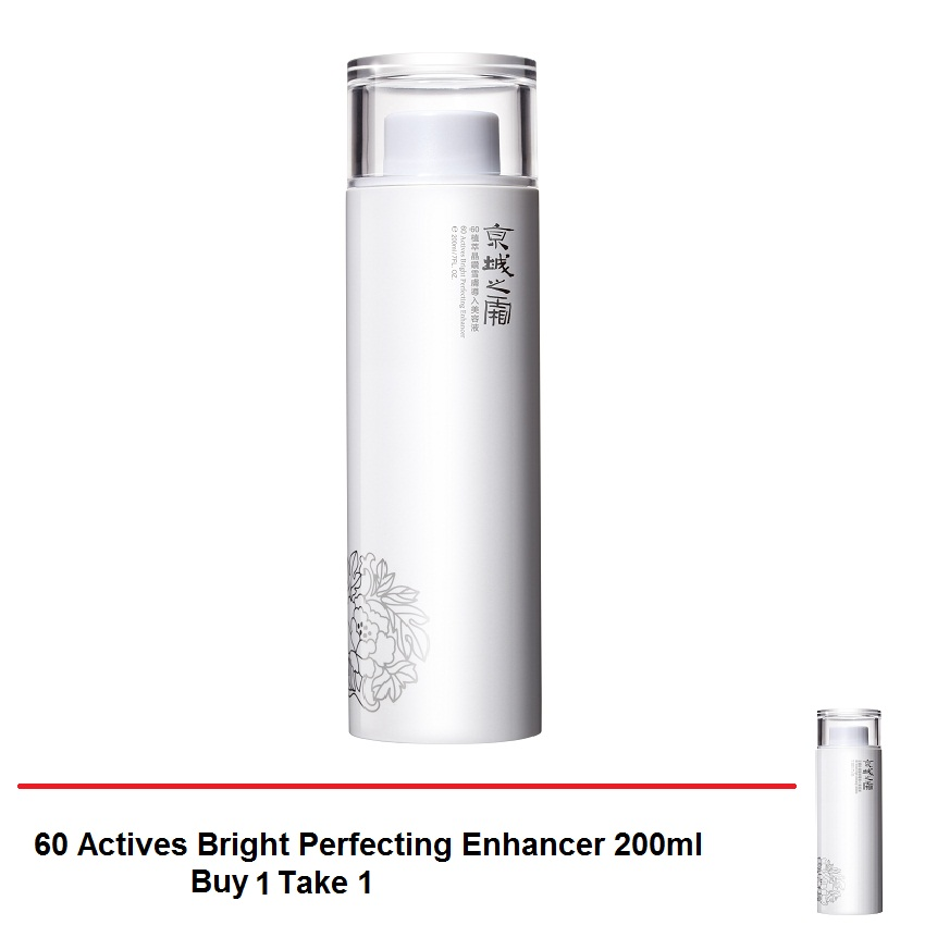 60-active-perfecting-enhancer-200ml-lazada