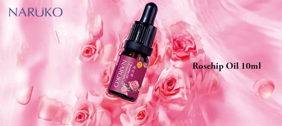 rosehip-oil-10ml