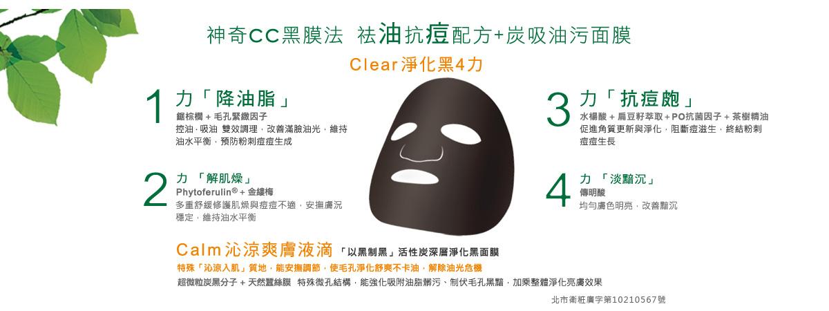 [cml_media_alt id='6203']naruko-mask-ch-2[/cml_media_alt]