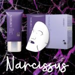 narcissus-bb-sunscreen