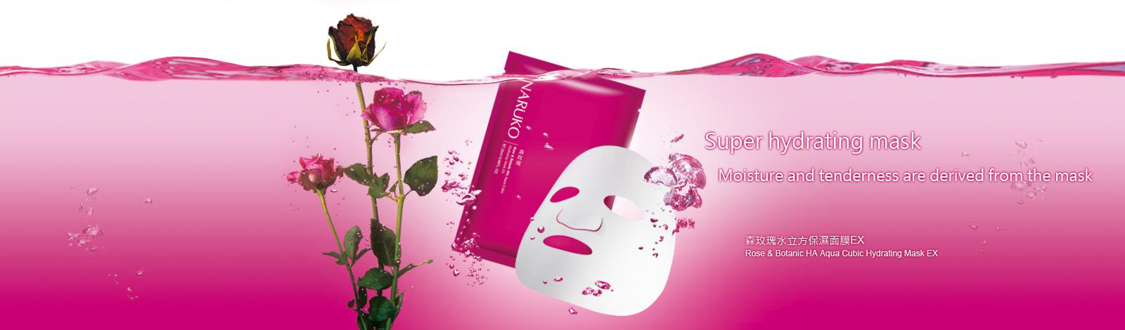 [cml_media_alt id='6625']rose-botanic-ha-aqua-cubic-hydrating-mask-ex-01[/cml_media_alt]